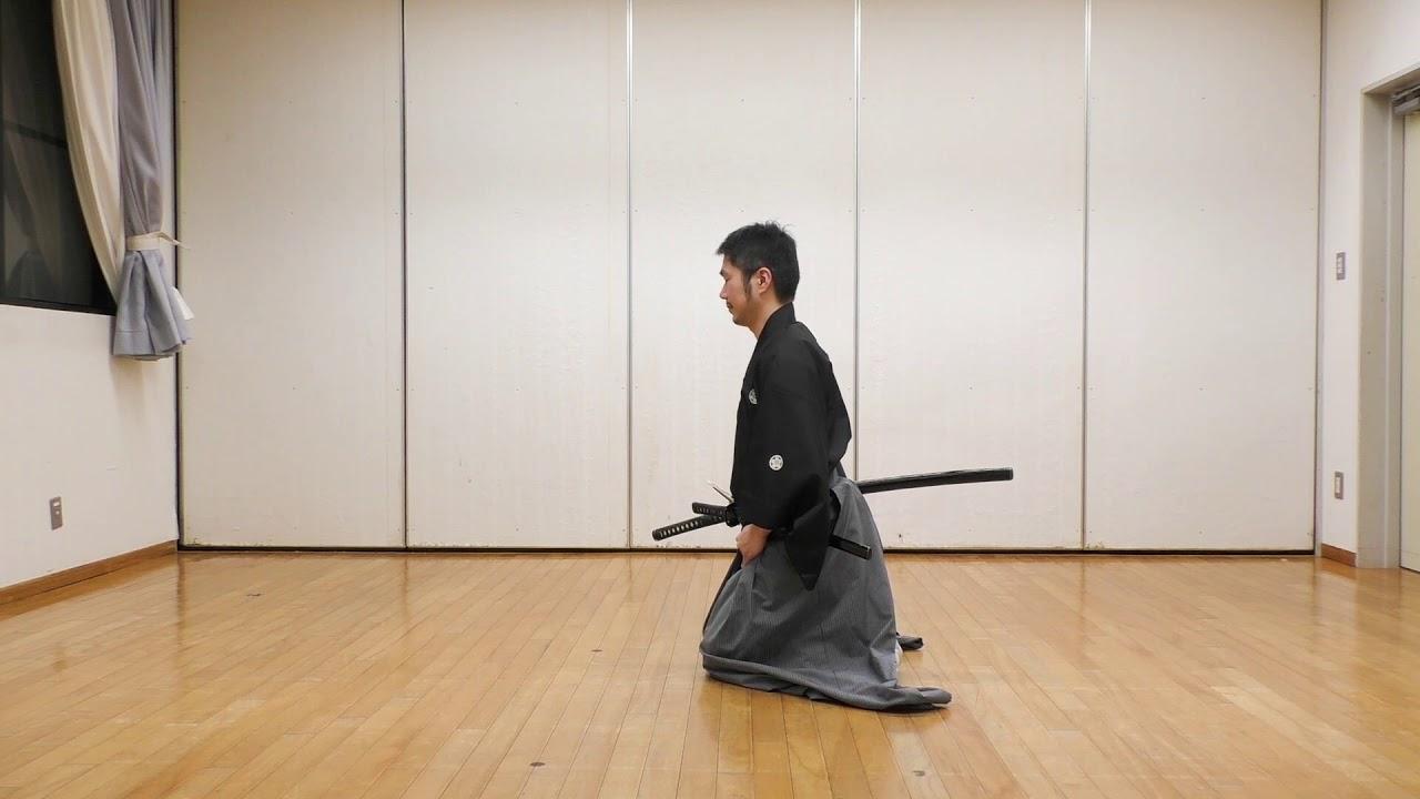 【FREE】Giho 3 Tsuka-Uchi/ 柄打