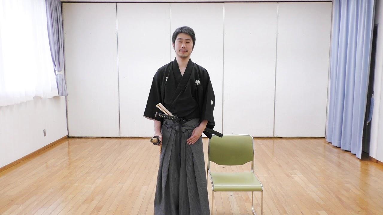 Giho 4 Tsuka-Uchi Addendum/ 柄打追加