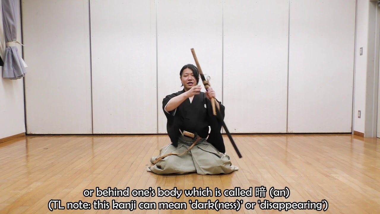 Shosa to Reiho 3 Explanation of Chakuza/ 着坐について