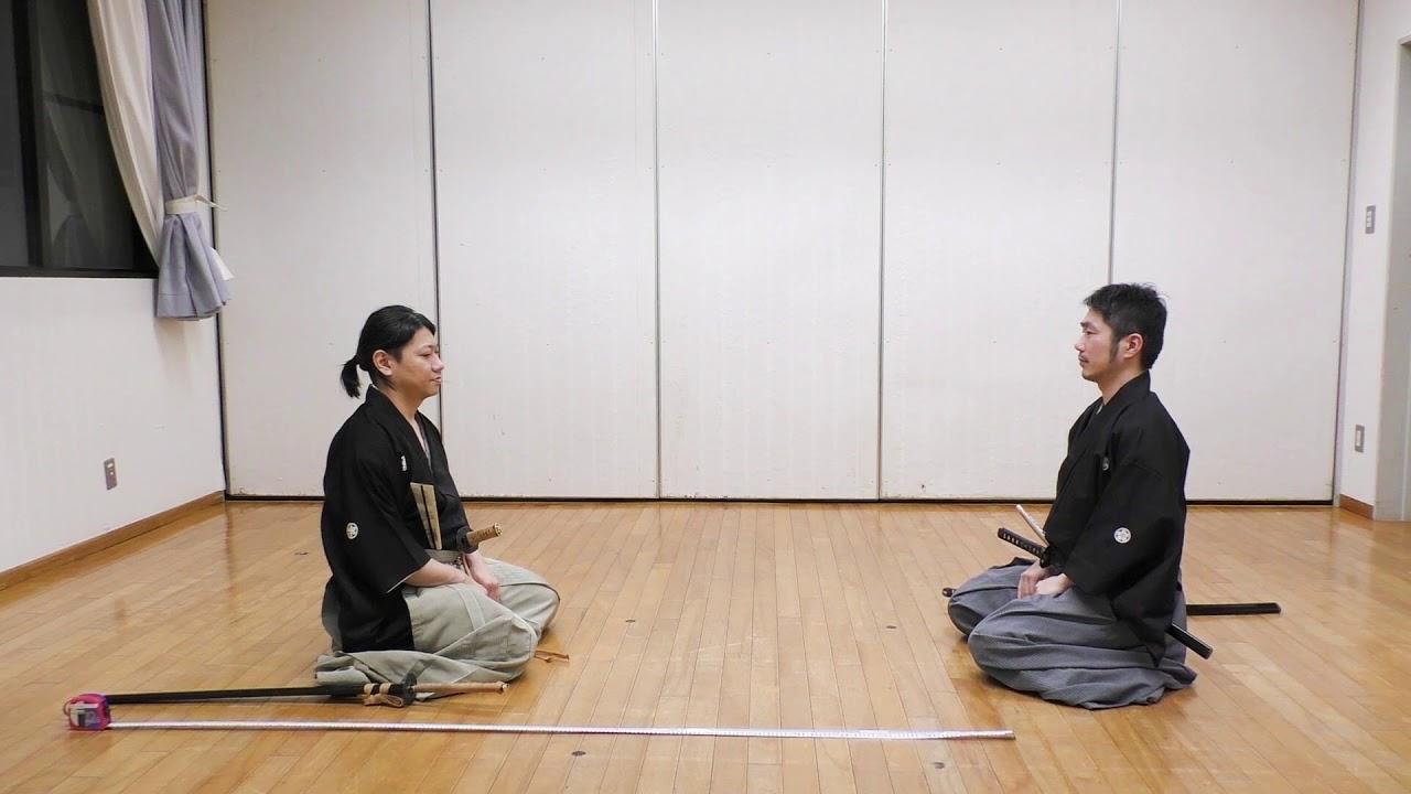 Shosa to Reiho 5 About Maai in regards to Zaho/ 坐法での間合について