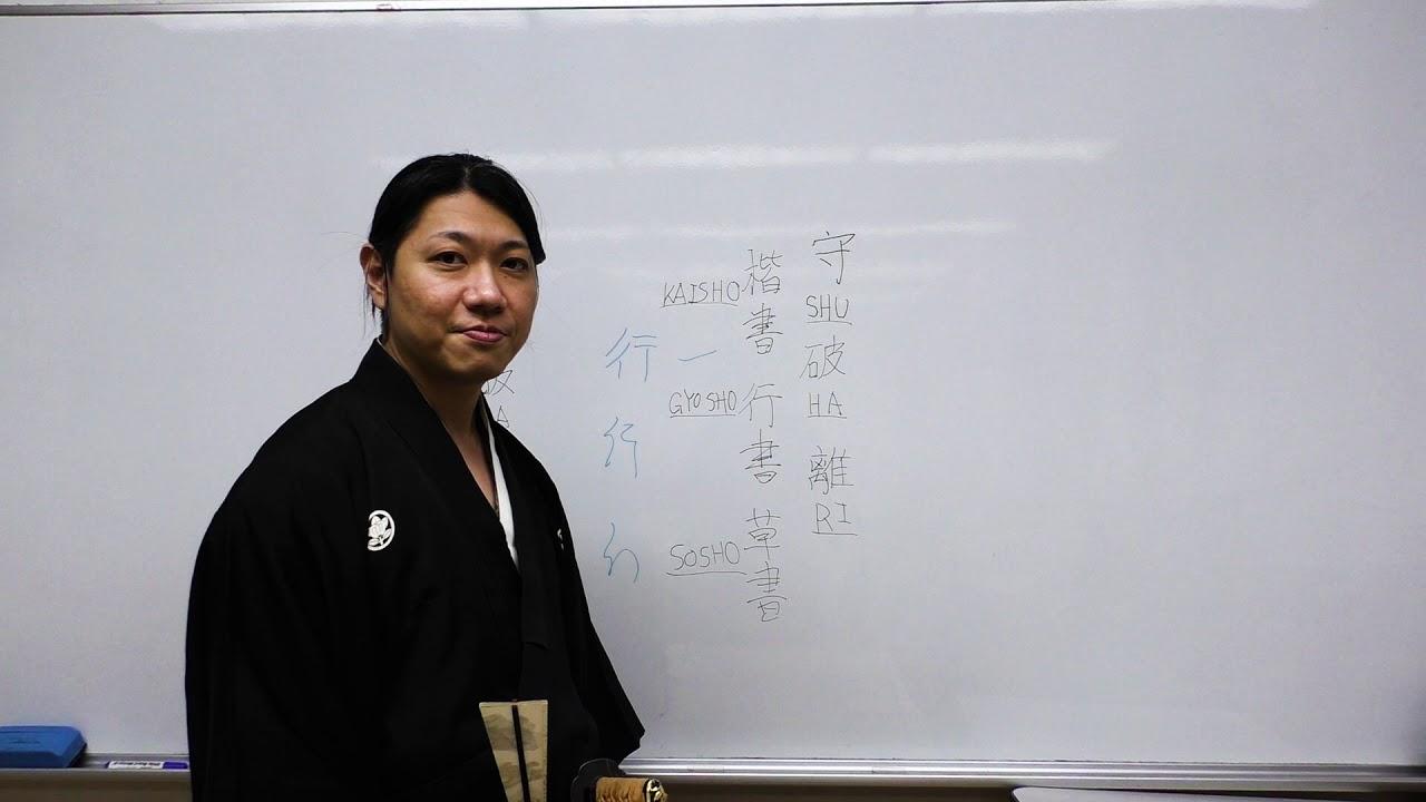 【FREE】Shosa to Reiho 6 Shu, Ha, Ri/ 守、破、離