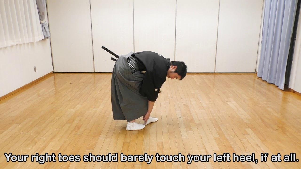 Giho 7 Migake-Gaeshi/ 身影返