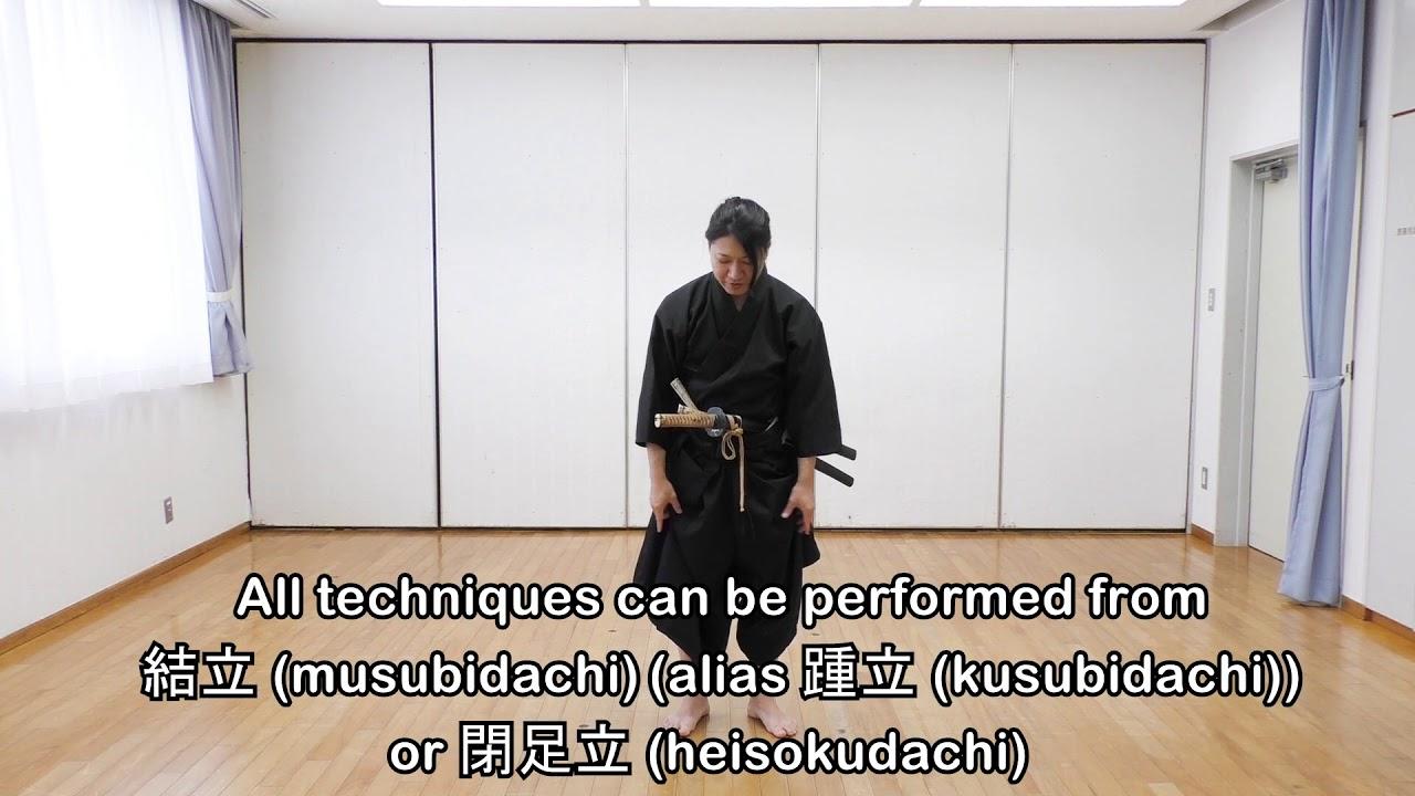 Shosa to Reiho 10 How to switching to Bajo-Dachi/ 点抜きのおける馬上立への変化について