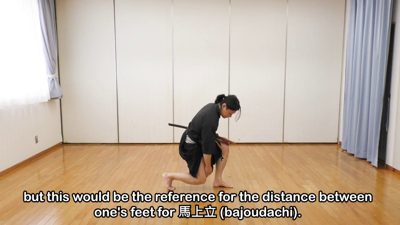 Shosa to Reiho 11 About the gap between the feet/ 足の幅について